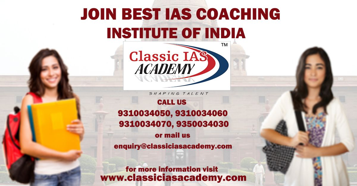 Join IAS Coaching Institute of India