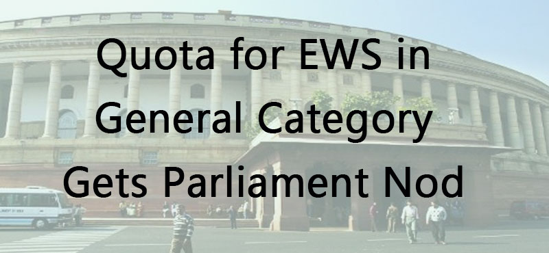 Quota for EWS in General Category Gets Parliament Nod
