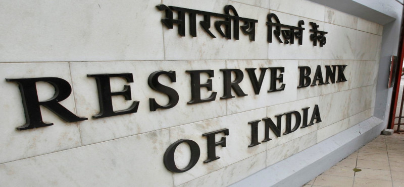 RBI Set To Transfer
