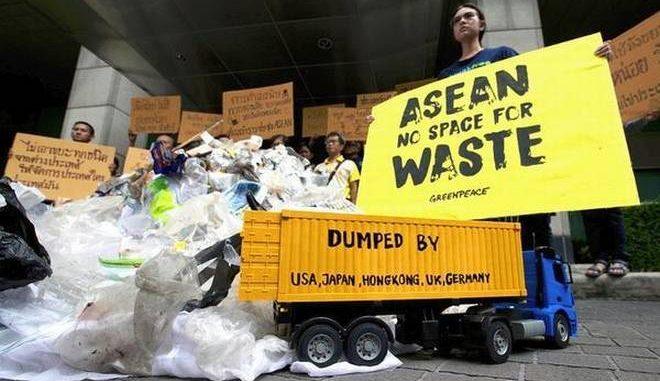 Maritime Waste