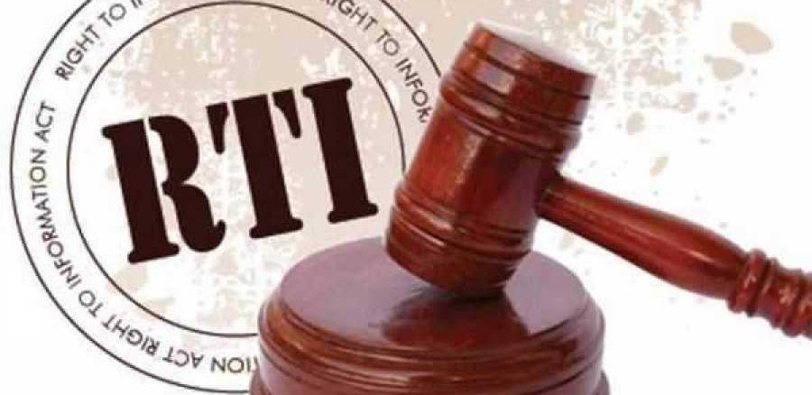 RTI Amendment bill