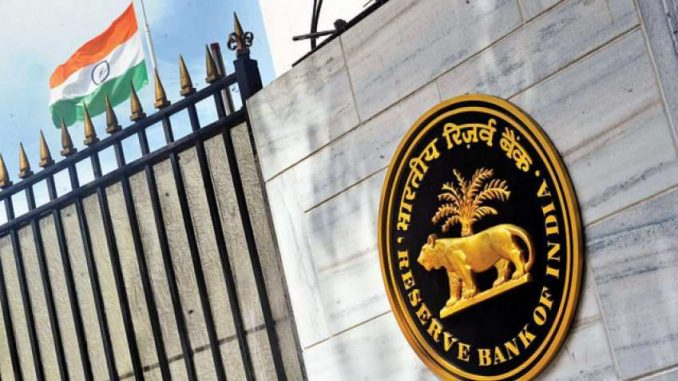 Government should use RBI funds