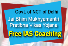 Free IAS Coaching in Delhi for SC ST OBC